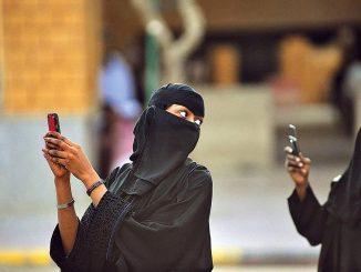 هجوم کاربران کشورهای عربی به کلابهاوس