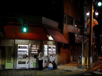 افزایش نابرابری اجتماعی با اقتصاد آبهای ژاپن
